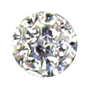 Boule Piercing Seule Langue / Nombril Multi-Cristal Blanc